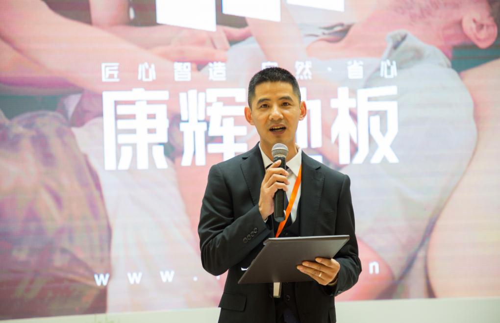此次上海展会上,康辉地板发布了:以地板,木门为两翼,以全屋定制为主体